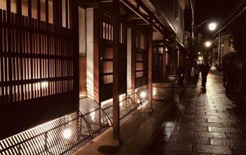 27.着物で都ライトへ行こう! - 上京OPENWEEK2018