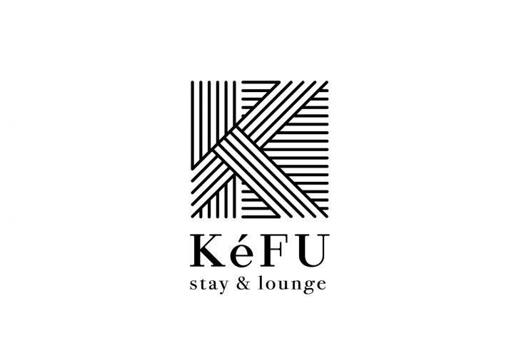 16.「KéFU stay&lounge」現場見学会